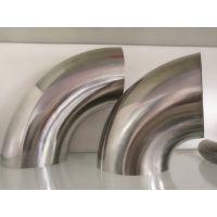 厂家生产 90度焊接弯头 不锈钢弯头