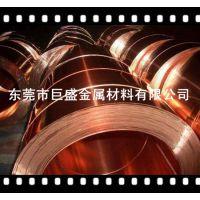 高纯度紫铜带,T2紫铜带纯度高导电性能强