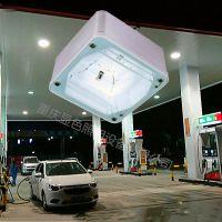 定制 吸顶式油站灯DCP300150W 配飞利浦原厂电器光源 乳白色反光罩 220V