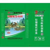 华牧科技渔乐丰池塘河蟹养殖技术