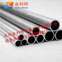铝管有哪些材质 6063氧化专用铝管价格