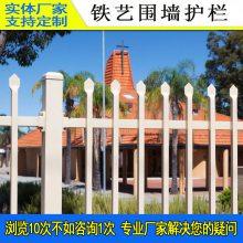厂家直销广州三横杆锌钢栅栏 揭阳防盗金属围墙护栏 学校工业安全围栏