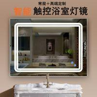 灯镜卫生间无框LED灯镜 洗手间浴室镜子时间温度显示卫浴镜 白光