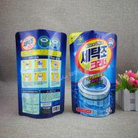 自立袋定制 450G洗衣液塑料包装袋 轻便装液体站立袋