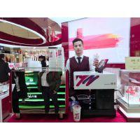 上海3D咖啡拉花打印机租赁