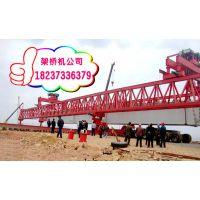 重庆铁路架桥机厂家日常使用规范