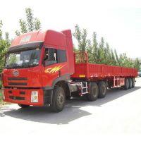 上海到浙江誉创国内货运干线安全可靠