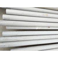 广东海水淡化设备用S31008不锈钢管 TP310S耐高温无缝管价格