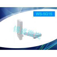 厂家 网桥山东无线锡盛微视工业级无线网桥WS-5G15室外无线视频传输设备