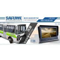 赛威热款TAM-7035车载监视器 车载高亮度显示屏 公交液晶显示器