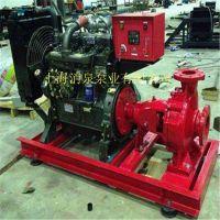 【厂家直销】常柴15kw柴油发电机组 15KW发电机 双缸常柴柴油机 【厂家直销】常柴15kw柴油发