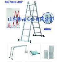 磐古梯子家用折叠人字梯室内多功能伸缩工程爬梯扶楼梯五步梯加厚