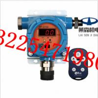 美国华瑞 SP-2102催化燃烧传感器可燃气体检测仪