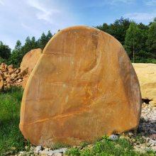 丽水校园刻字石批发 园林景观石厂家 黄蜡石怎么鉴定 丽水校园刻字石价格
