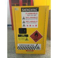 厂家直供 广州防爆柜/防火安全柜/化学品柜