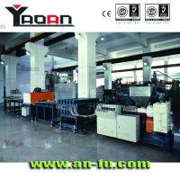 安富供应PP、PE、PA、ABS、POM超厚板挤出生产线