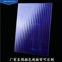 常德拜耳阳光板每平方价格耐力板雨棚配件铝合金压条收边典晨品牌