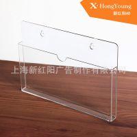 厂家供应亚克力透明资料盒悬挂式看板盒透明画册立式架