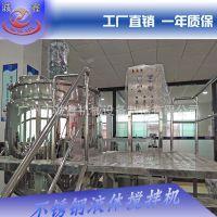 电加热液粉混合搅拌设备 三层保温搅拌锅 水循环冷却 广东货源