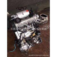 大众 捷达柴油 电子油泵 捷达伙伴1.6 前卫 1.9 发动机变速箱总成