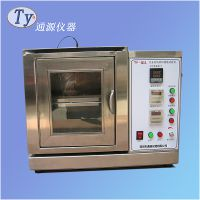 江西 TY/通源 GB8410-2006 汽车内饰材料燃烧测试仪