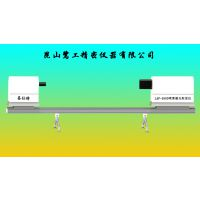 智能喷雾激光粒径测定仪,台式喷雾激光粒度仪