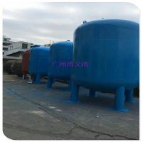 清又清厂家直销南海区河水湖水预处理净水罐三水区石英砂机械过滤罐