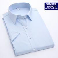 青岛开发区长袖衬衫春季商务中年男女免烫职业正装白色衬衣供应厂家
