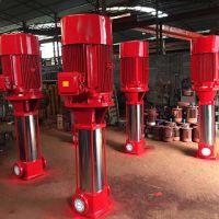 AB签消防泵XBD16/45-100L-SLH喷淋泵XBD17/45-100L消防稳压泵