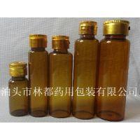 山东林都供应30毫升C型口口服液瓶