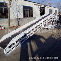 上料下料皮带输送机 泸州槽钢带式输送机