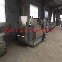 山东昊东炸QQ豆干油炸机 自动搅拌豆干油炸设备厂家