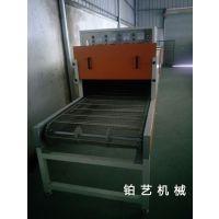 供应广东铁弗龙网带式烘干炉,红外线式烘干炉