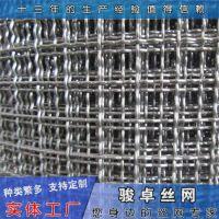 不锈钢轧花网 平纹编织养殖白钢网重量 厂家直销