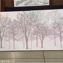 中庭镂空雕花铝单板_镂空雕花铝单板品牌|图片|价格行情