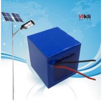 VIKLI厂家供应锂离太阳能路灯电池10AH 12V磷酸铁锂充电电池