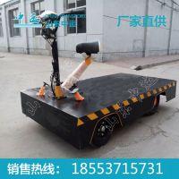 300kg电动手推车 小型电动平板车 电动行走平板车支持定制