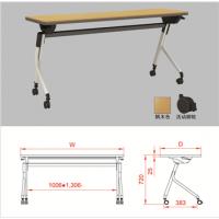 信高移动钢制折叠办公桌1200×450×720mm 型号 R-1245C 办公家具