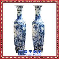 景德镇客厅落地大花瓶陶瓷特大号清仓 陶瓷花瓶大口大肚花瓶摆件