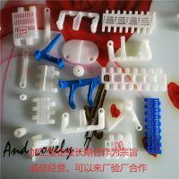 洗碗机清洗消毒网带尼龙塑料配件产品大全宁津生产厂家山子齿100mm型