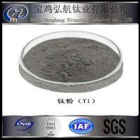 钛粉,氢化钛粉,宝鸡 厂家热销TA0钛粉.80目~325目.实验专用.含钛量99.95%以上