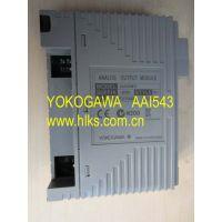 供应AAI543日本横河输出模块