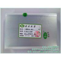 SJ(在线咨询),三菱G6.2 ,三菱G6.2 OCA