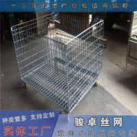 供应金属折叠式仓储笼|中空板蝴蝶笼|镀锌网格笼多少钱