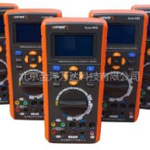 直流开关量示波记录仪价格 型号:Apwr43、Apwr44B 金洋万达