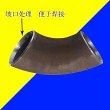 供应Φ219*8铝弯头|T6063铝合金三通厂家