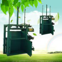 塑料水泥袋打包机 启航废钢废铁压力机 薄膜压缩打包机