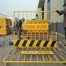 基坑安全支护护栏网 泥浆池防护网 基坑护栏网直销
