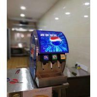 果味碳酸饮料机|汉堡店饮品设备|0371-55916675