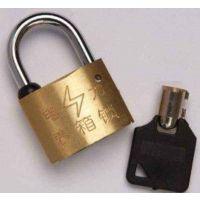 电力表箱锁 防水防撬合金锁定制各种挂锁